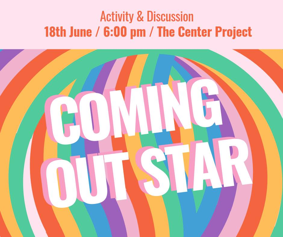 Coming Out Star - Tuesday 6.18.2019 - The Center Project - 6-8pm @ The Center Project | Columbia | Missouri | United States