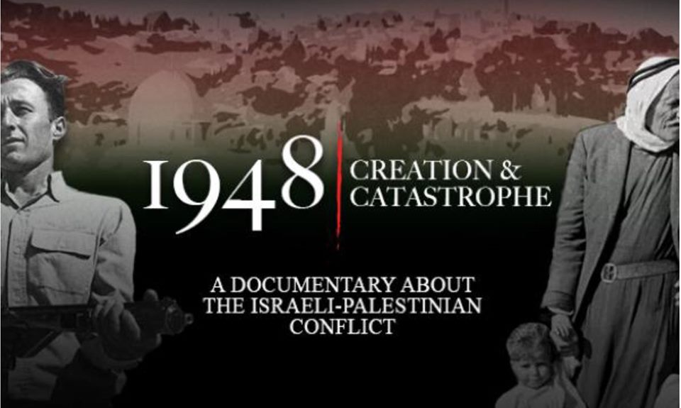 """""""1948: Creation and Catastrophe"""" - Free Documentary Showing and Discussion - TONIGHT Tuesday 10.15.2019 - Columbia Public Library - 6:30pm @ Daniel Boone Regional Library - Friends Room 
