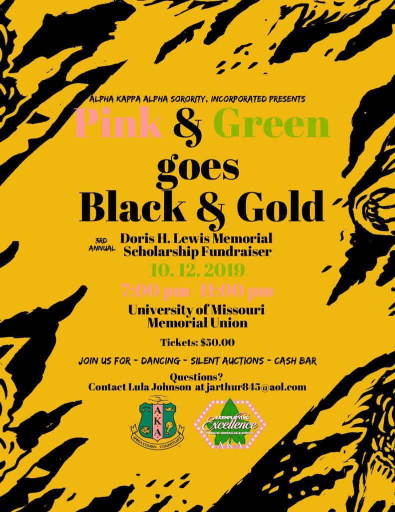 """Pink & Green Goes Black & Gold"" - Alpha Kappa Alpha (AKA) Scholarship Event - Saturday 10.12.2019 - MU Memorial Union -7-11pm @ MU Memorial Union | Columbia | Missouri | United States"