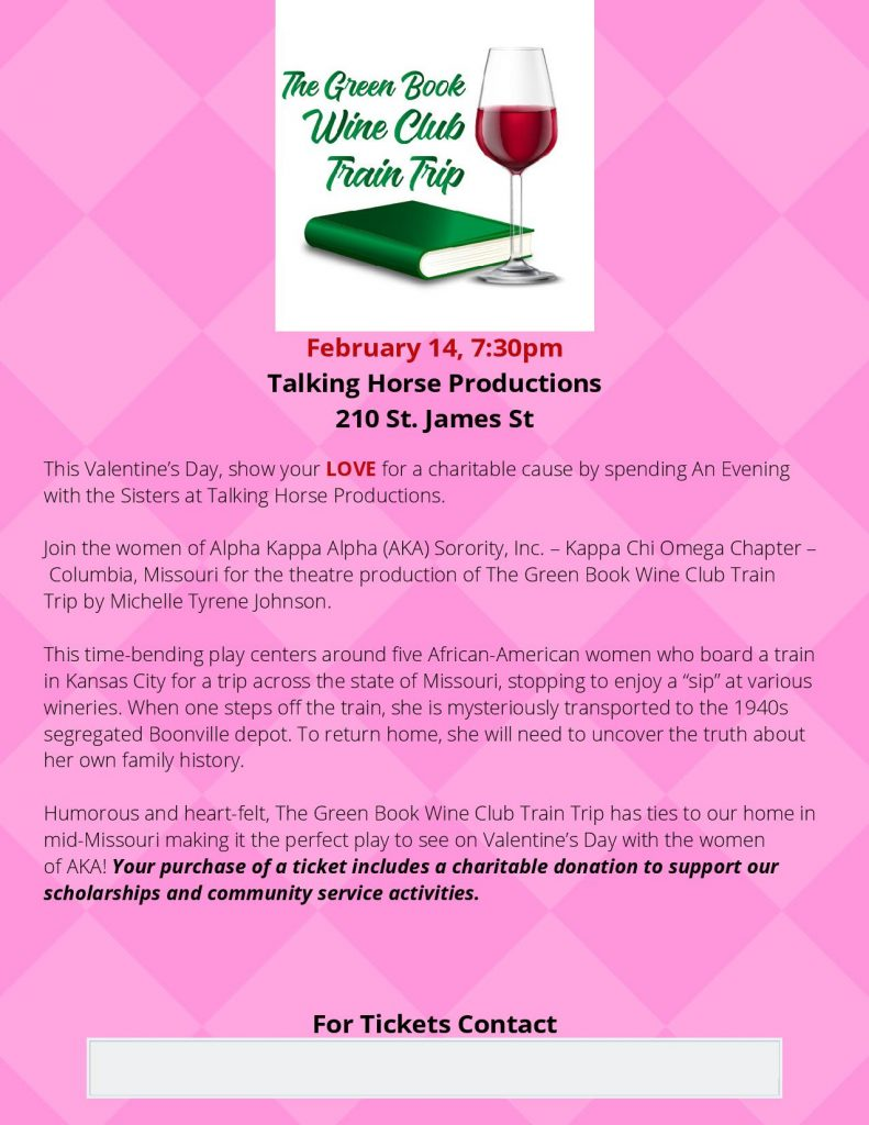 An Evening with the Sisters of AKA: The Green Book Wine Club Train Trip - Friday 2.14.2020 - Talking Horse Productions @ Talking Horse Productions | Columbia | Missouri | United States
